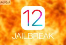 Cara Jailbreak di iOS 12 Dan Cara Instal Cydia