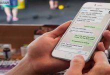 Cara Menonaktifkan Whatsapp Sementara di HP Android dan iPhone