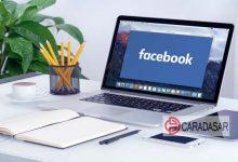 Photo of Cara Membuat Fans Page di Facebook Untuk Bisnis