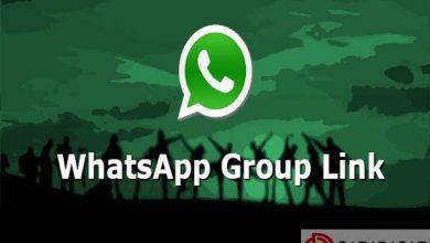 Photo of Cara Membuat Link Grup Whatsapp Untuk Undang Teman Masuk